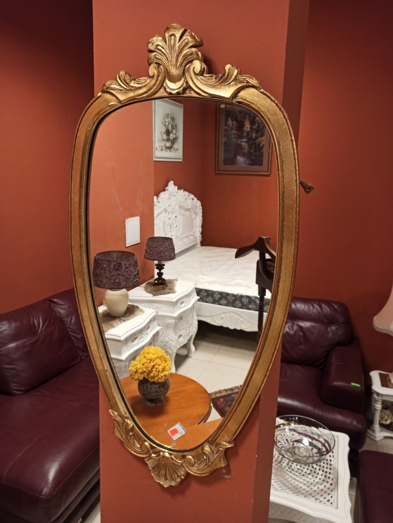 Огледало 13